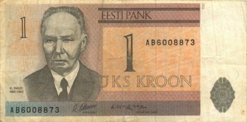 1 крона (Эстония)