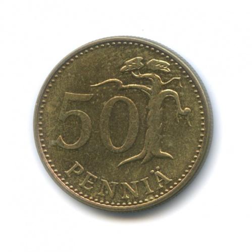 50 пенни 1970 года (Финляндия)