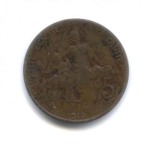 5 сантимов 1916 года (Франция)