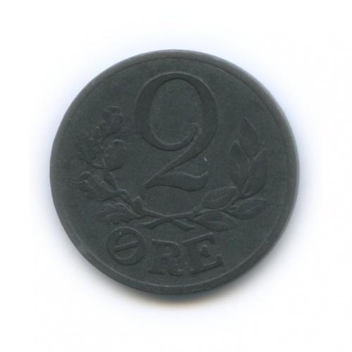 2 эре 1942 года (Дания)