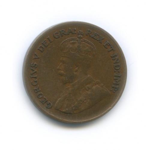 1 цент 1934 года (Канада)