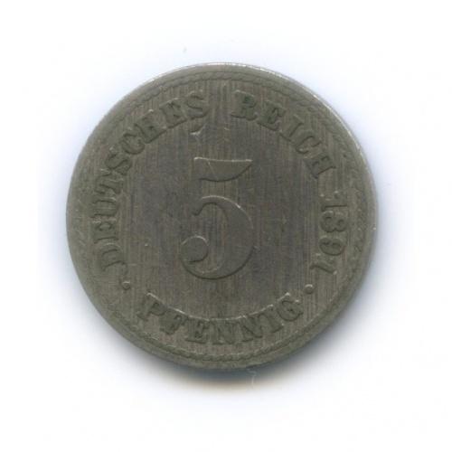 5 пфеннигов 1891 года А (Германия)