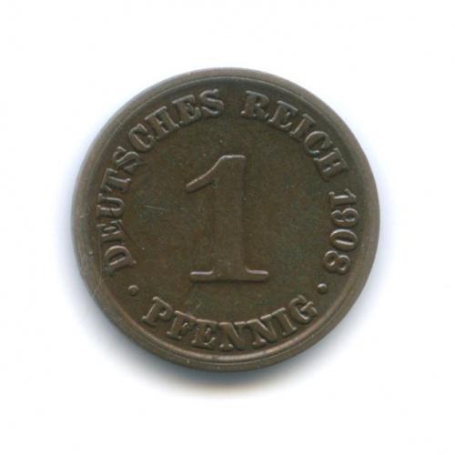 1 пфенниг 1908 года А (Германия)