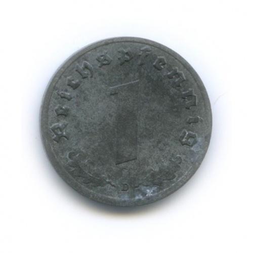 1 рейхспфенниг 1940 года D (Германия (Третий рейх))
