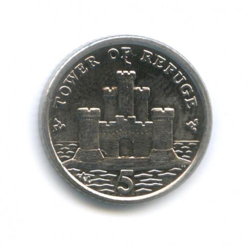 5 пенсов— Башня-убежище, Остров Мэн 2013 года