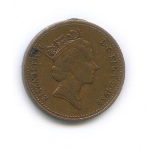 1 пенни 1989 года (Великобритания)