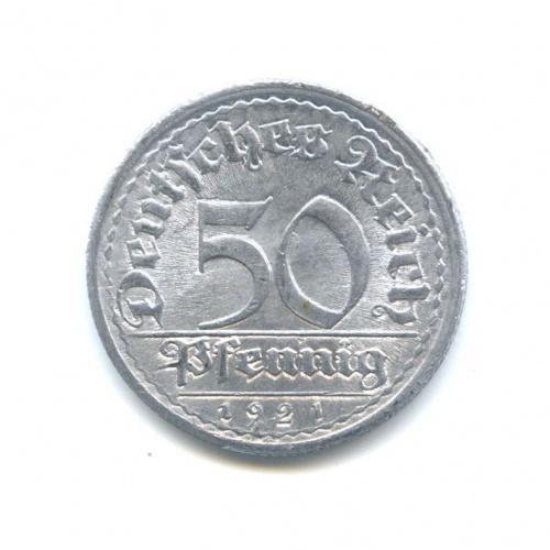 50 пфеннигов 1921 года (Германия)
