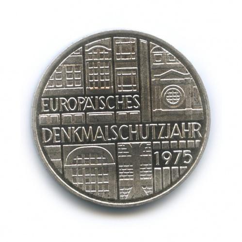 5 марок— Европейский год охраны памятников 1975 года F (Германия)