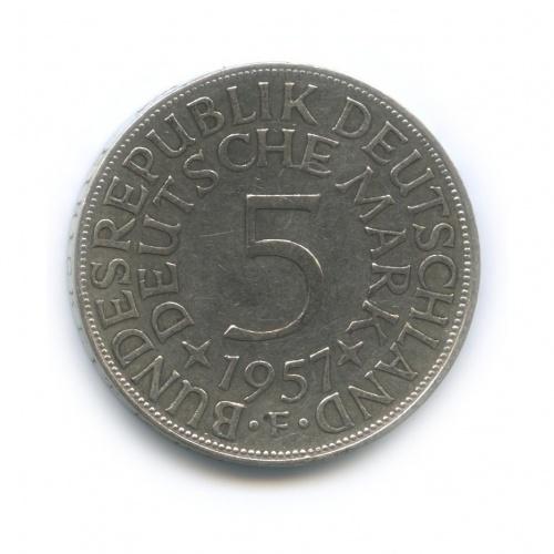 5 марок 1957 года F (Германия)