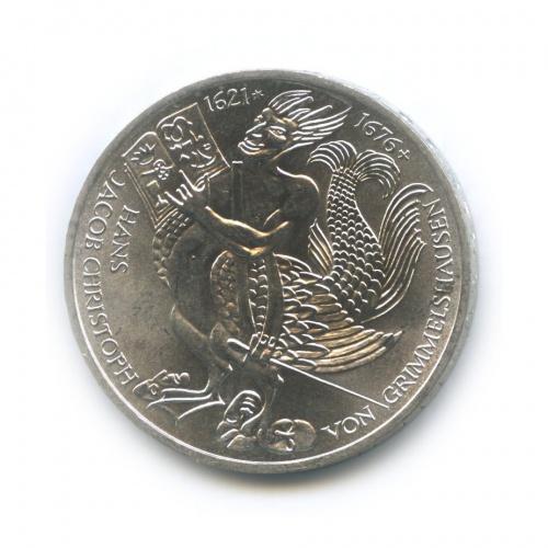 5 марок— 300 лет смерти Ганса Якоба Кристоффеля фон Гриммельсгаузена 1976 года (Германия)