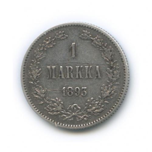 1 марка 1893 года L (Российская Империя)