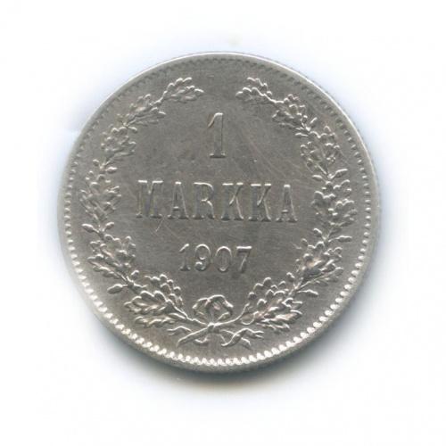 1 марка 1907 года L (Российская Империя)