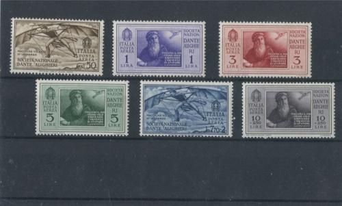 Набор почтовых марок 1932 года (Италия)
