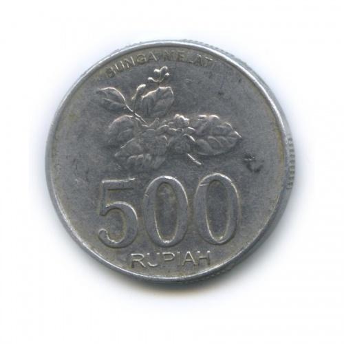 500 рупий 2003 года (Индонезия)