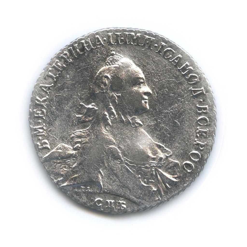 1 рубль 1763 года СПБ TI ЯI (Российская Империя)