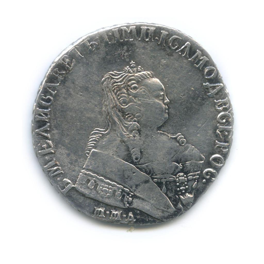 1 рубль, Елизавета I 1745 года ММД (Российская Империя)
