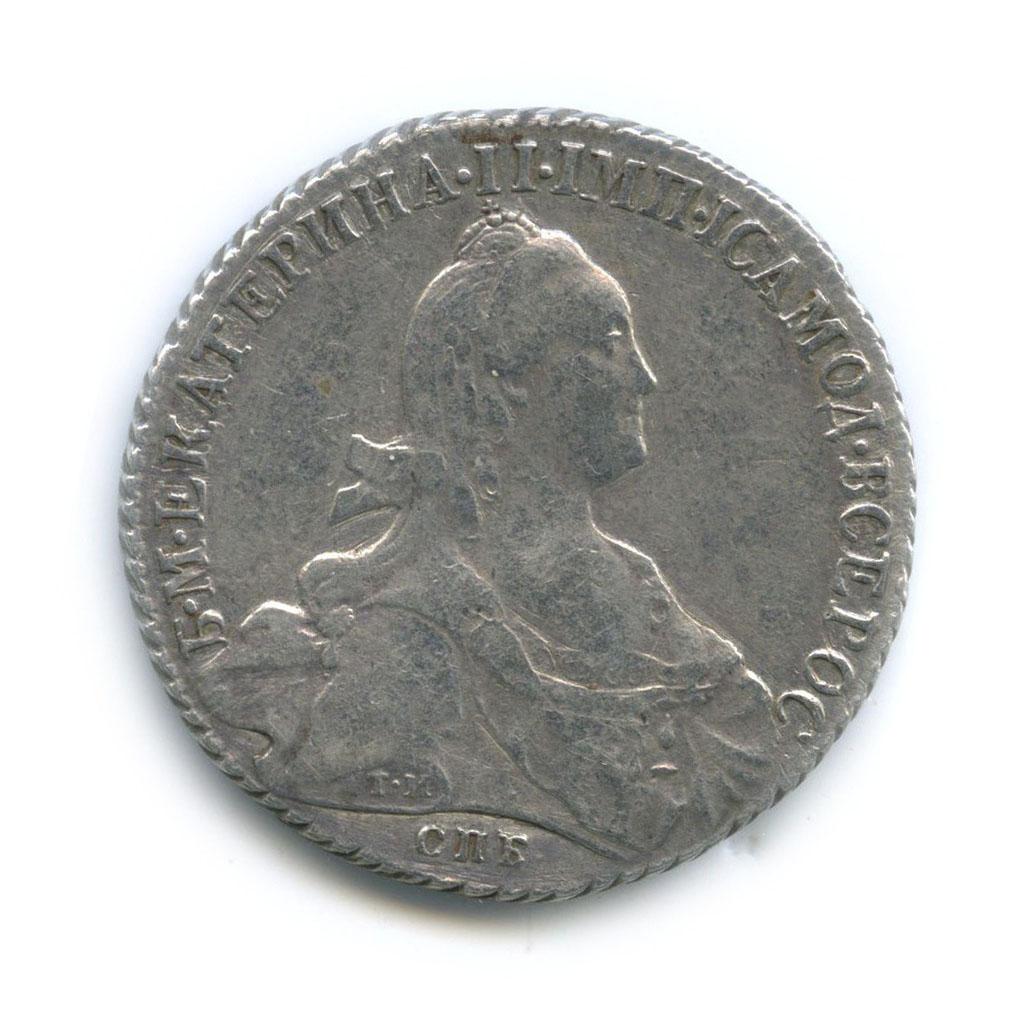 1 рубль 1776 года СПБ ТИ ЯЧ (Российская Империя)