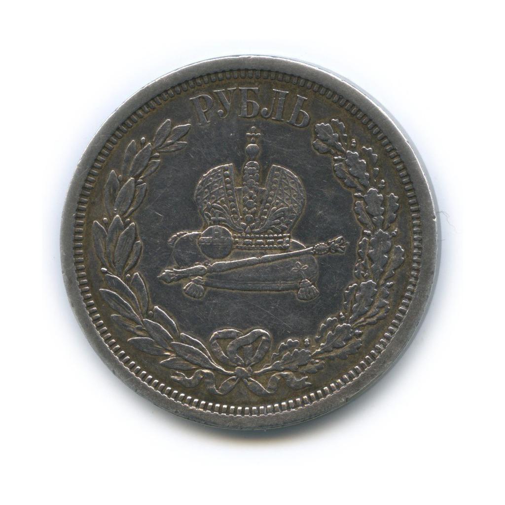 Юбилейные монеты России цены на монеты России и СССР