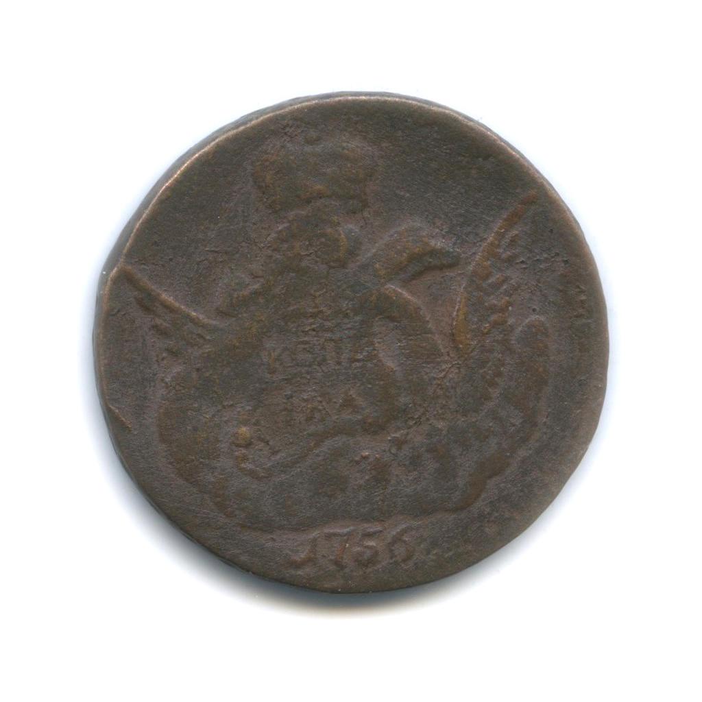 Аукцион СПБ: 1 копейка 1756 года СПБ