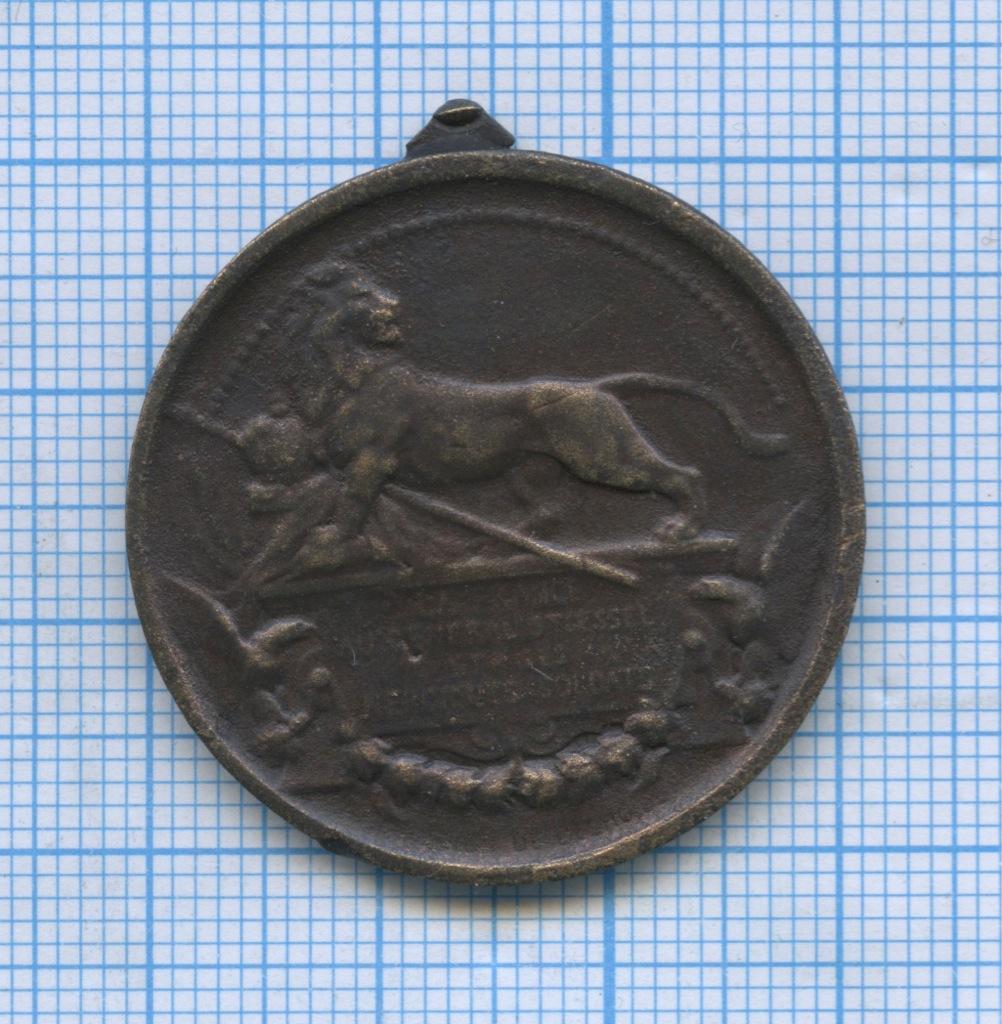Аукцион СПБ: Медаль «Защитникам Порт-Артура»