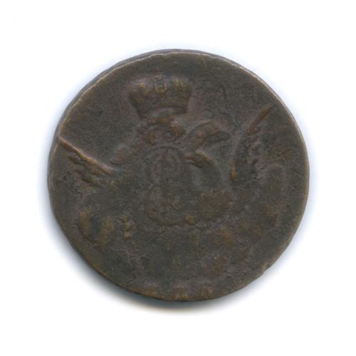 1 копейка 1756 года СПБ