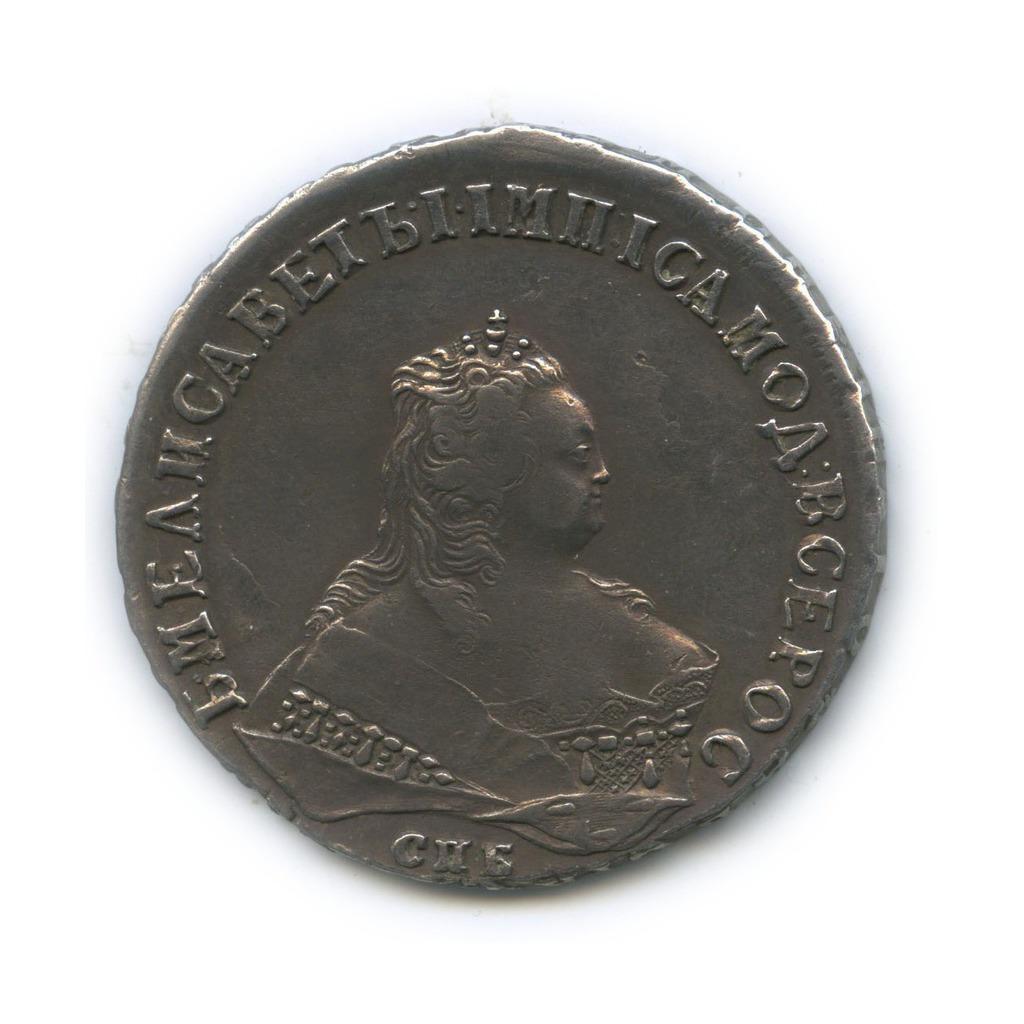 Таблица примерных цен на Юбилейные монеты СССР