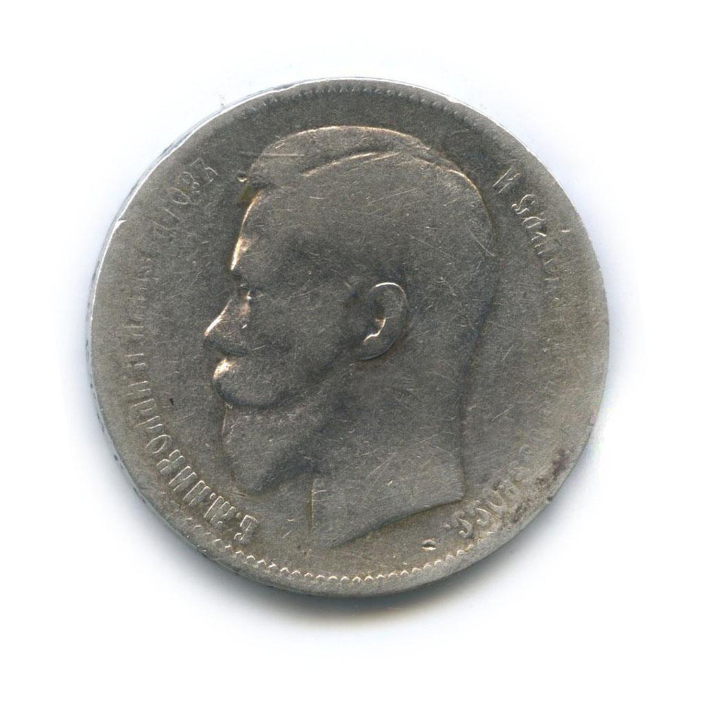 Памятные и юбилейные монеты России 12510 рублей цены