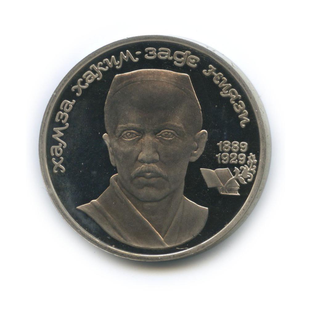 Монеты польши 1985 2 зло агарио читы на монеты