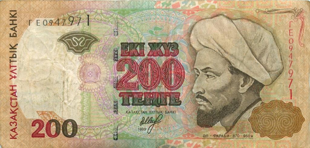 15) 200 тенге 1993 года xf 1-й выпуск / казахстан