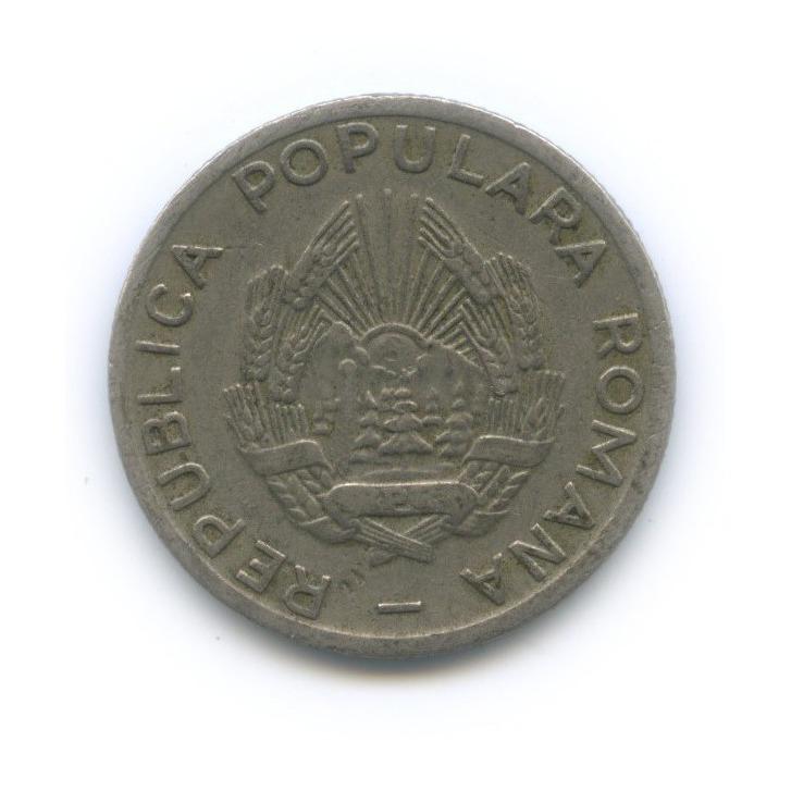 25 бань 1952 года (Румыния)