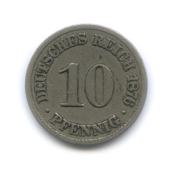10 пфеннигов 1876 года B (Германия)