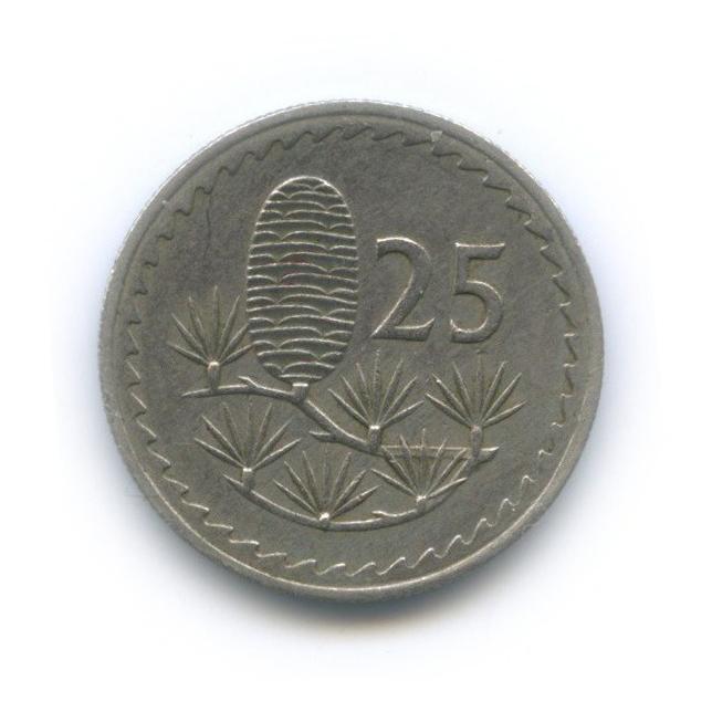 25 милей 1968 года (Кипр)