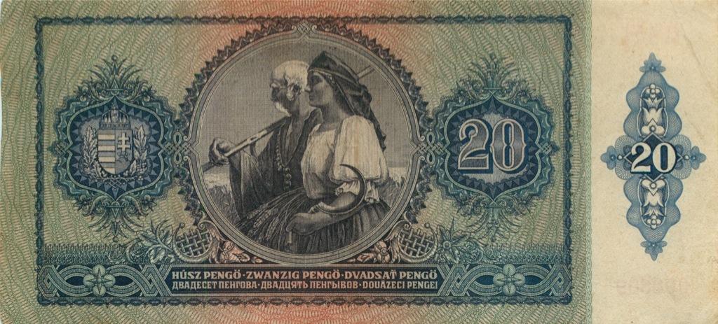 20 пенгё 1941 года (Венгрия)