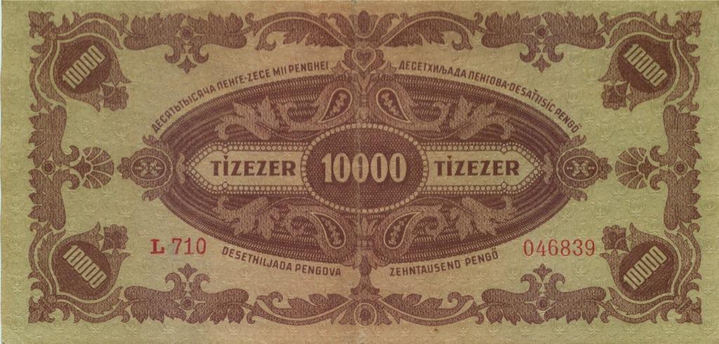 10000 пенгё (спочтовой маркой) 1945 года (Венгрия)