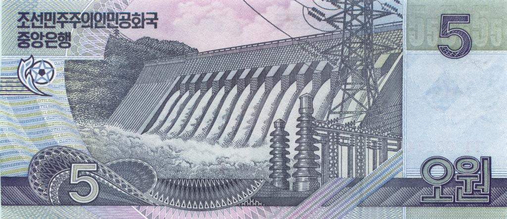 5 вон (Северная Корея) 2002 года