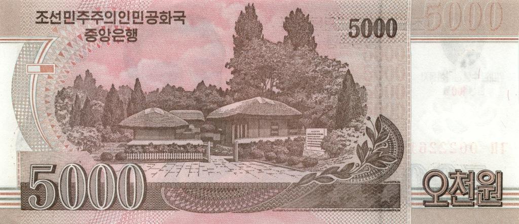 5000 вон (Северная Корея) 2008 года