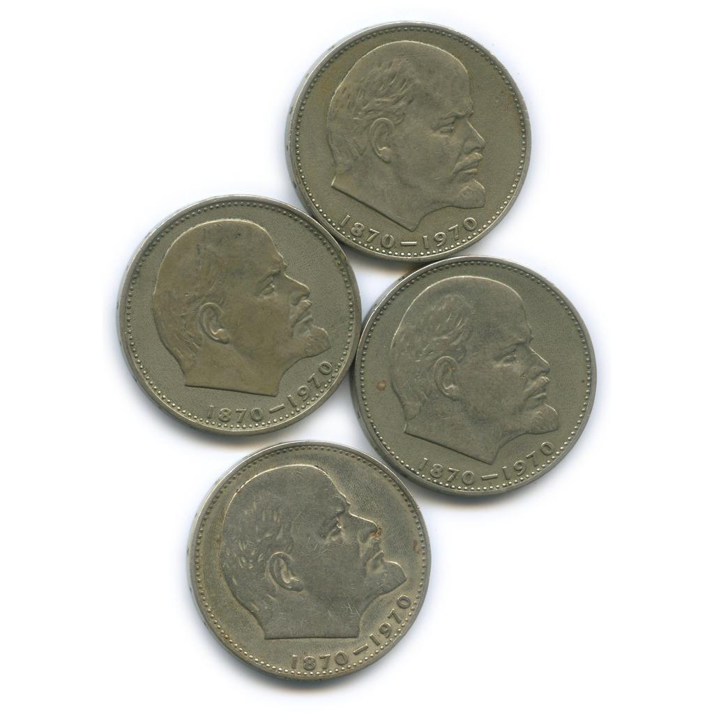Набор монет 1 рубль— 100 лет содня рождения Владимира Ильича Ленина 1970 года (СССР)