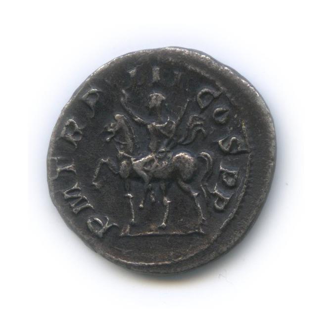 Денарий— Гордиан III, Рим