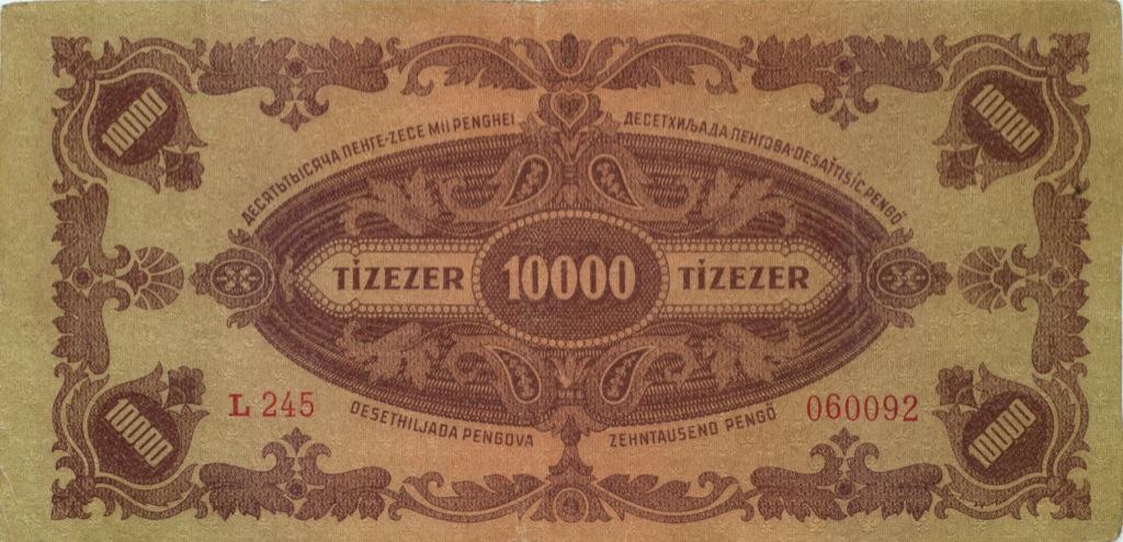 10000 пенгё (с маркой) 1945 года (Венгрия)