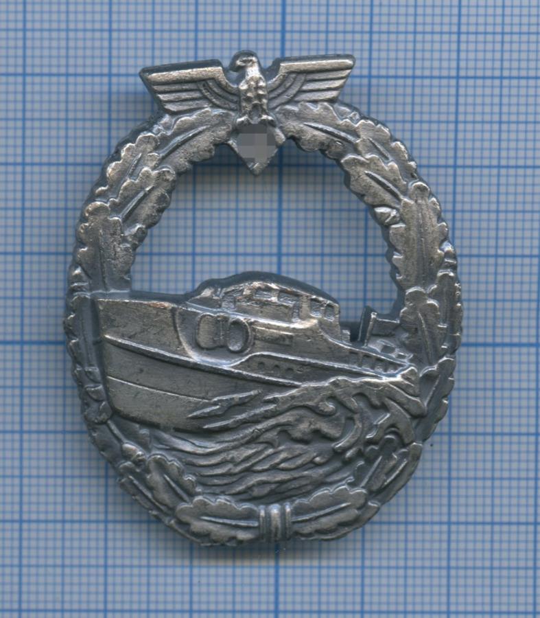 Знак «Кригсмарине» (Германия (Третий рейх), копия)