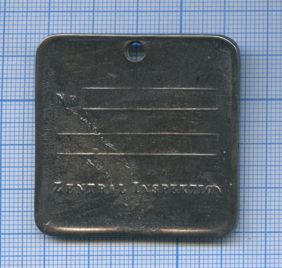 Жетон Гестапо «Geheime Staatspolizei» (Германия (Третий рейх), копия)