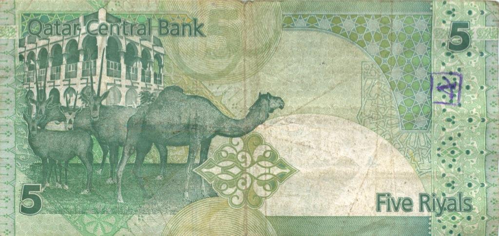 5 риалов (Катар)