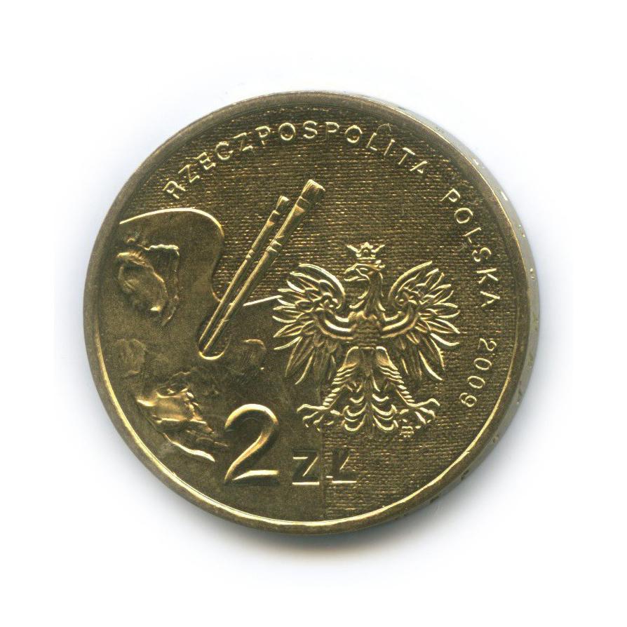 2 злотых— Владислав Стржеминский. Художники Польши 19−20 века 2009 года (Польша)