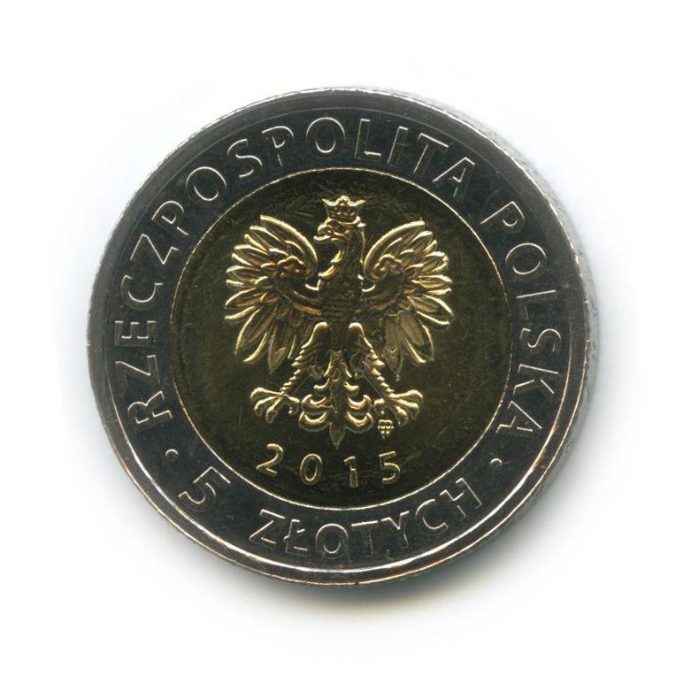 5 злотых— Познанская ратуша. Открой для себя Польшу. 2015 года (Польша)