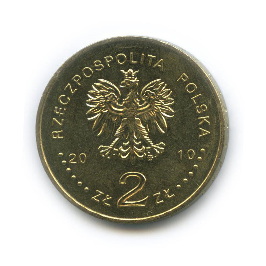 2 злотых— 95 лет содня рождения Яна Якуба Твардовского 2010 года (Польша)