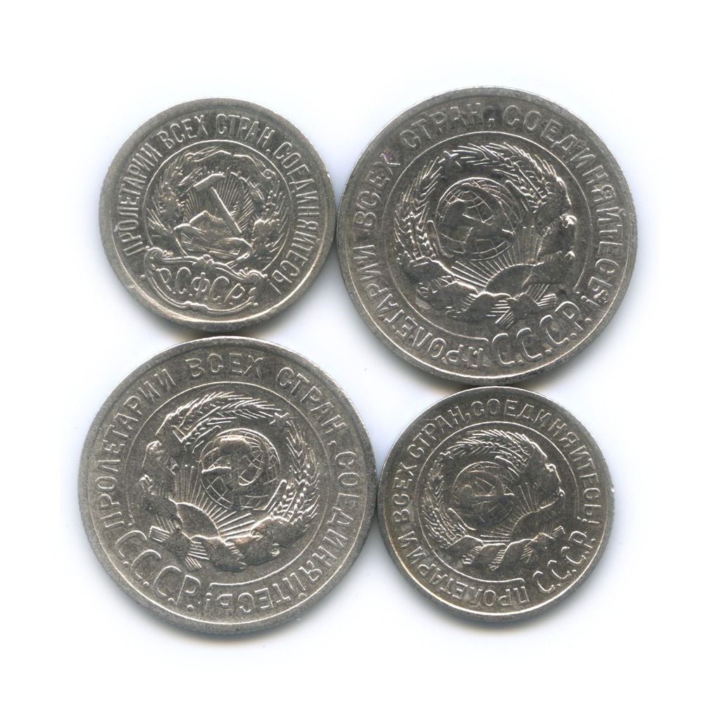 Набор монет СССР 1923-1925 (СССР)