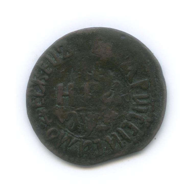 Денга (½ копейки), ошибки влегенде, Биткин R1 1706 года (Российская Империя)
