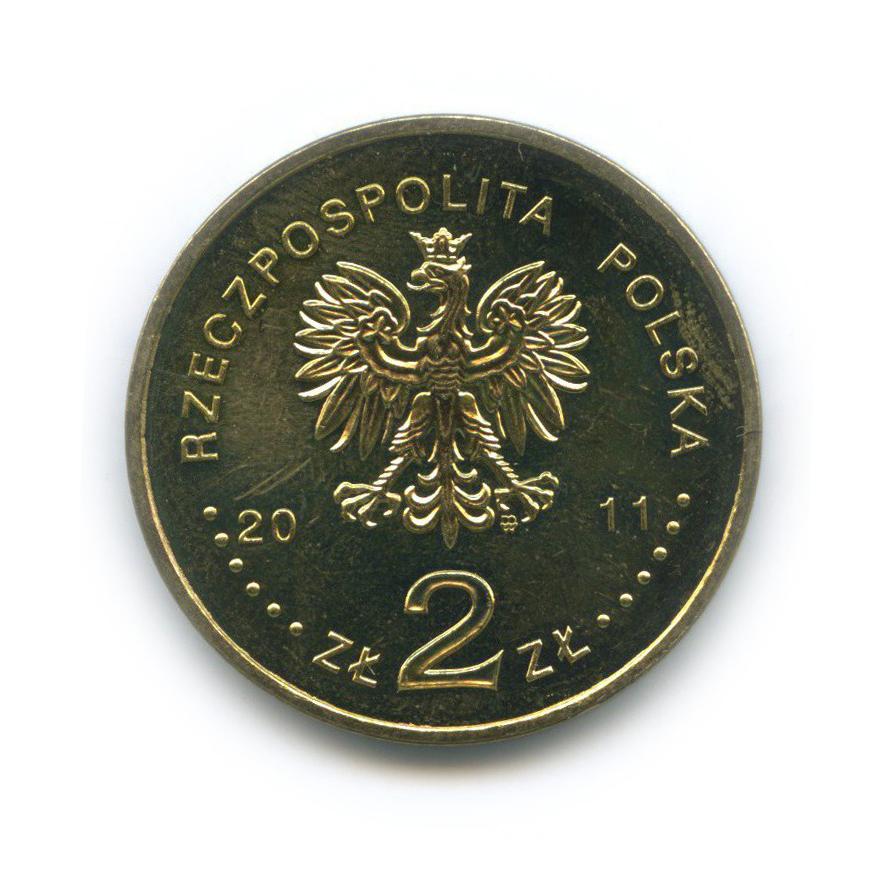 2 злотых— Улан 2ой Республики. История польской кавалерии. 2011 года (Польша)