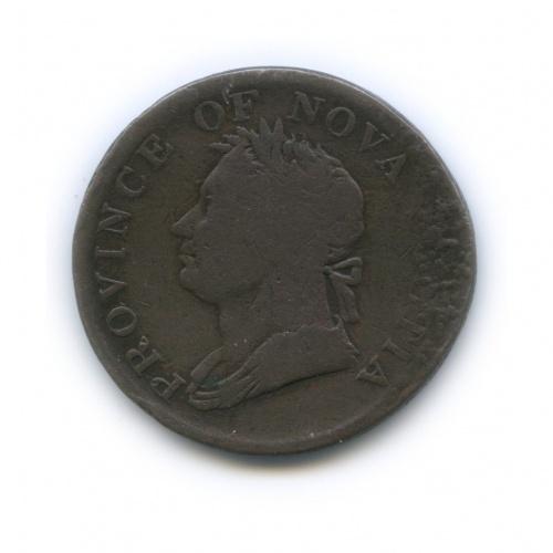 ½ пенни (Новая Шотландия), токен 1932 года