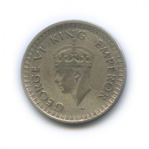 ½ рупии (Британская Индия) 1943 года •